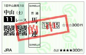 080105_kin_naka.JPG