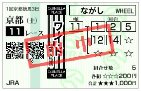 080112_kotobuki.JPG