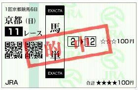 080120_shinsyun.JPG