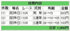 090412_ouka.JPG