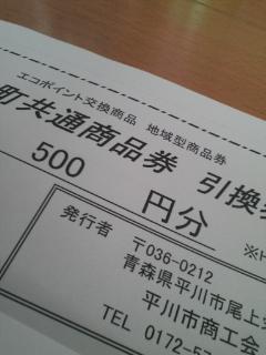 D1001408.jpg