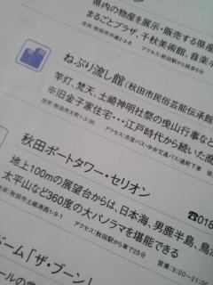D1001416.jpg